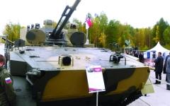 الصورة: الصورة: تطوير ناقلة جند برمائية   لمشاة البحرية الروسية