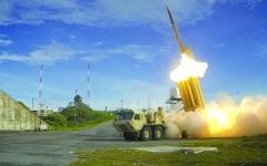الصورة: الصورة: اليابان تعزز قدراتها قرب جزيرة سنكاكاو