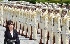 الصورة: الصورة: ميزانية قياسية لوزارة الدفاع اليابانية للسنة المالية 2017