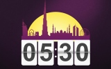 """الصورة: """"البيان"""" تطلق مبادرة #الإمارات_0530 لترسيخ ثقافة التعايش والأمان"""
