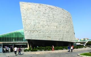 الصورة: مكتبة الإسكندرية  23 قرناً من التراث الثقافي والإنساني