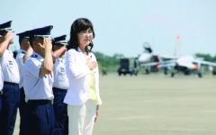 الصورة: الصورة: اليابان تنفي التعاون مع إسرائيل لتطوير طائرة