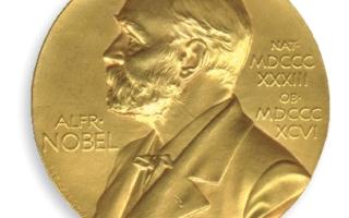 الصورة: «نوبل» والأدب العربي.. جفاء استحال نضوبه