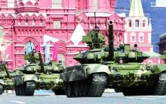 الصورة: الصورة: العلاقات الأميركية الروسية في أدنى مستوياتها