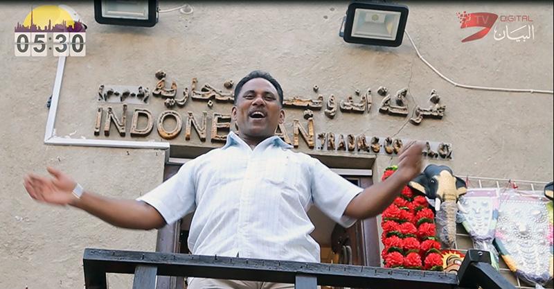 راجو / الهند: «هذا العود الأغلى في السوق. أحتفظ به في مكان خاص ولا أعرضه إلا لزبائن معينين»