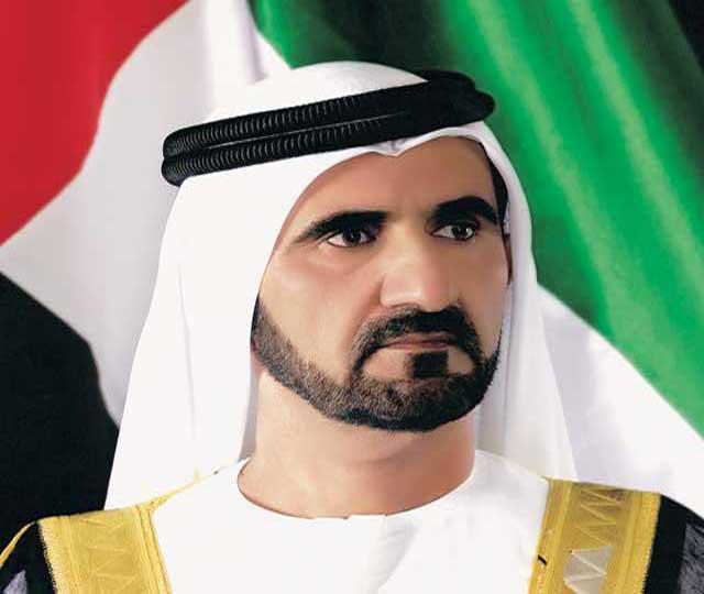 محمد بن راشد يكرم أوائل الإمارات 28 نوفمبر في أبوظبي - الصفحة الرئيسية