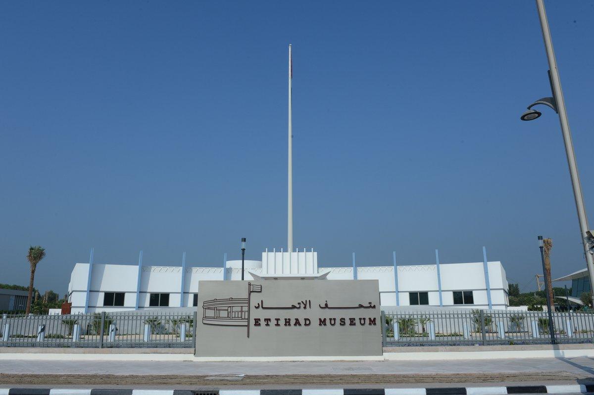 متحف الاتحاد  تحفة معمارية جديدة في دبي - الصفحة الرئيسية