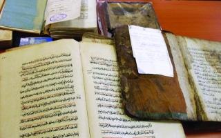 الصورة: الصورة: المخطوطات العربية في روسيا .. قاعدة الاستعراب وخزانة التراث