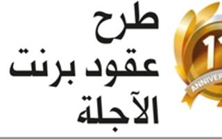 الصورة: الصورة: 18.3 مليون عقد تداولات بورصة دبي للذهب منذ بداية العام