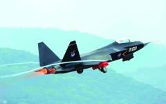 الصورة: الصورة: تفاصيل بشأن طائرة «إف سي» الصينية
