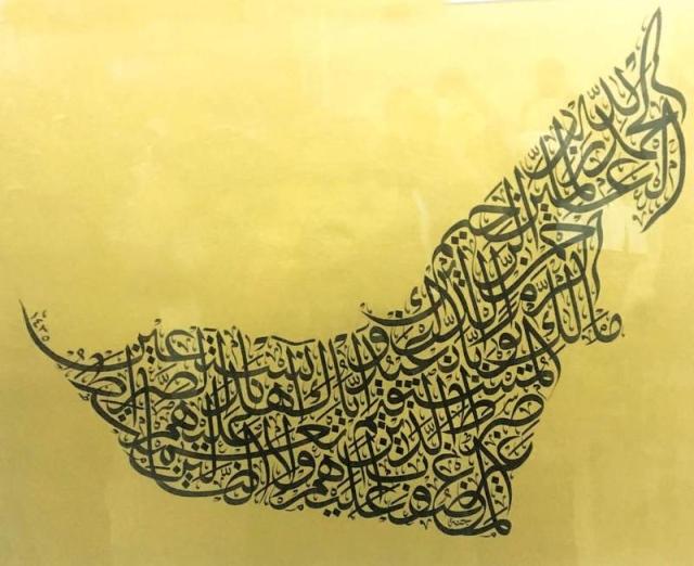 كتاب فن التحرير العربي