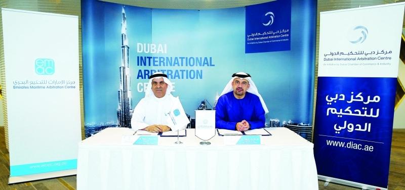 «دبي للتحكيم الدولي» و«الإمارات البحري» يتعاونان في تسوية المنازعات - الصفحة الرئيسية