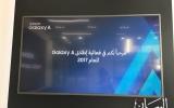 الصورة: سامسونغ تطلق من دبي سلسلة جديدة من هواتف غالاكسيA