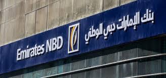 بنك الإمارات دبي الوطني يعلن نتائج العام 2016 الاقتصادي السوق
