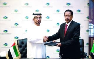 «أبوظبي للتنمية» يودع 1.470 مليار درهم في البنك المركزي السوداني