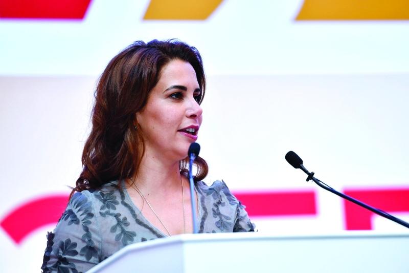 الصورة : .. وسموها تلقي كلمة في الحفل الختامي للمؤتمر