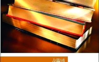 الصورة: الرواية الإماراتية تحتفي بالآخر المختلف
