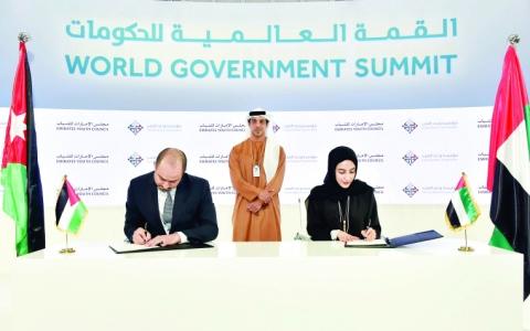 الصورة: الصورة: مذكرة تفاهم بين مجلس الإمارات للشباب ومؤسسة ولي العهد الأردنية