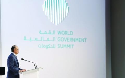 الصورة: الصورة: رئيس البنك الدولي: تصميم محمد بن راشد يلهم شباب المنطقة والعالم