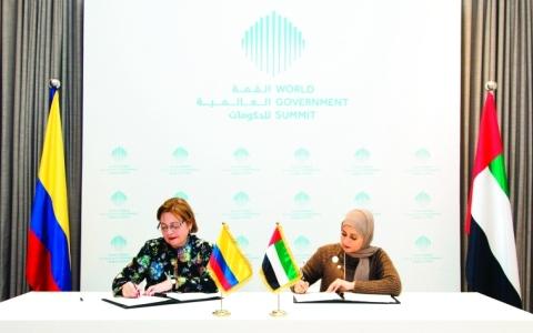 الصورة: الصورة: الإمارات وكولومبيا يتعاونان لتبادل الخبرات في الإدارة الحكومية