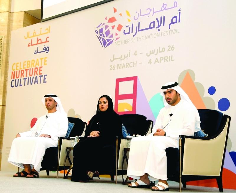 الصورة : ■ سعود الحارثي وفاطمة البلوشي ومبارك الشامسي خلال المؤتمر الصحافي