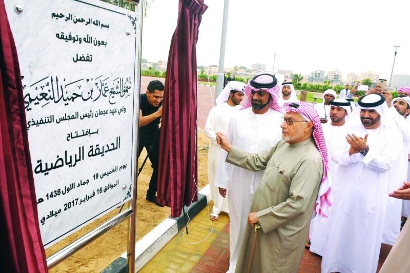 الصورة : ■ عمار النعيمي خلال افتتاح الحديقة الرياضية في منطقة الحميدية
