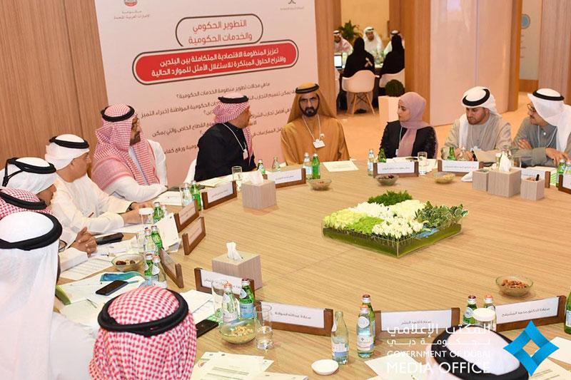 بالفيديو.. محمد بن راشد يحضر خلوة العزم بين الإمارات والسعودية - الصفحة الرئيسية