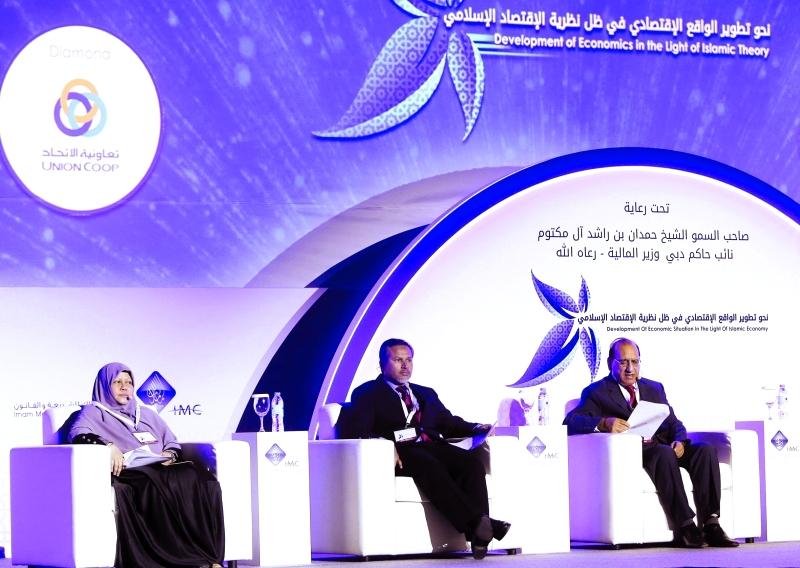 ■ جانب من جلسات مؤتمر للاقتصاد الإسلامي عقد في دبي    تصوير: زافير ويلسون
