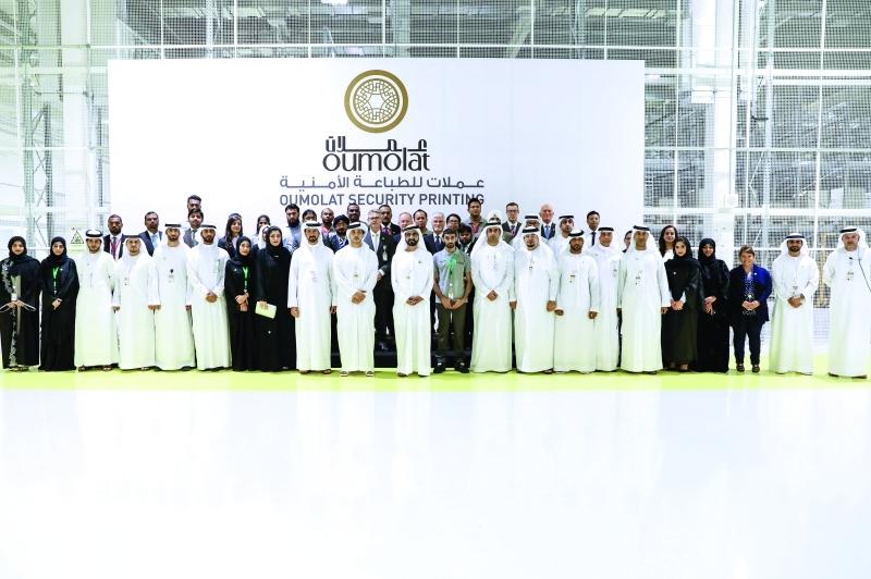 محمد بن راشد: الإمارات ماضيـة في تعزيز قـدراتها الاقتصادية لتحقيق سعادة المجتمع - الصفحة الرئيسية