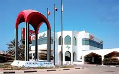 الصورة: عيادة الصحة المهنية تقدم خدماتها لـ 12683 موظفاً