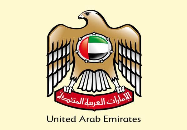 الإمارات تؤكد وقوفها المطلق مع البحرين - البيان