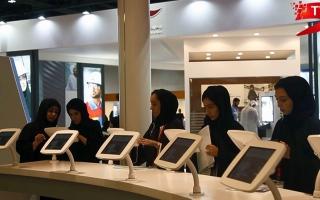 """الصورة: المرأة في """"الإمارات للوظائف"""" حضور قوي وفرص واعدة"""