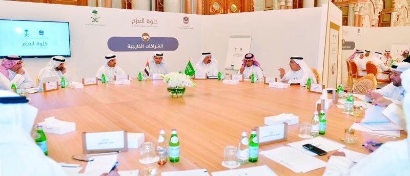 خلدون المبارك والمشاركين في المباحثات المشتركة المتعلقة بقطاع الصناعة |وام