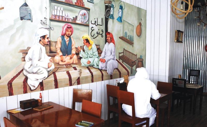 برز مفهوم «مطاعم الريوق » في الإمارات كاختيار عملي للاستمتاع بفطور غني بالأطباق التقليدية المحلية | البيان