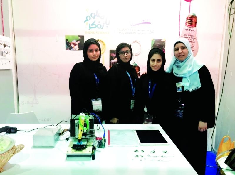 ■ مشروع الطباعة ثلاثية الأبعاد كلف فريق العمل أقل من 500 درهم