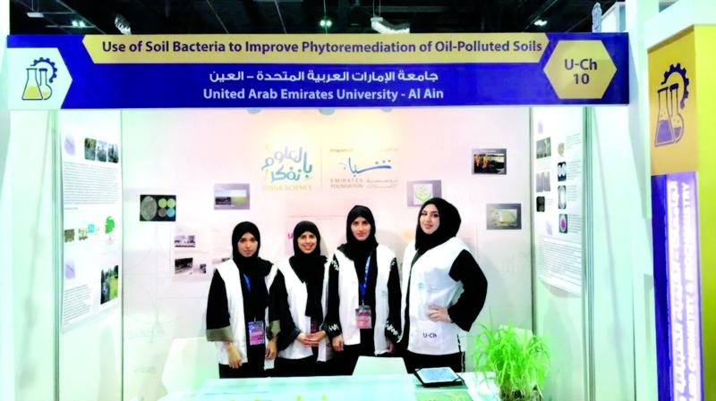 ■ فريق عمل مشروع استخدام البكتيريا في تحسين قدرة النباتات على المعالجة الحيوية للتلوث النفطي  |  من المصدر