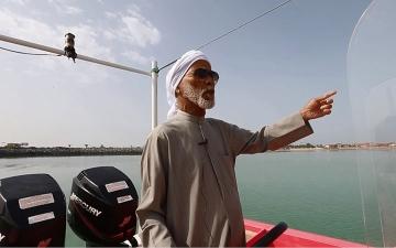 الصورة: ح 4: جزيرة مروَّح .. حكايات الموج وأغاني الصيد