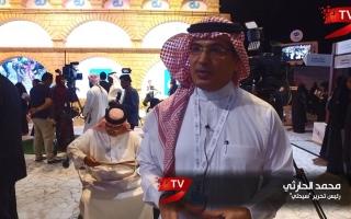 """الصورة: إعلاميون في """"منتدى الإعلام"""".. الإمارات مضرب المثل في التعايش والتسامح"""