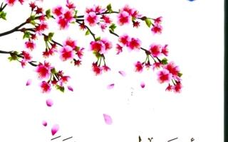 الصورة: الصورة: «أعلام الرواية اليابانية» وجمالياتها