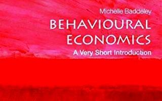 الصورة: الصورة: الاقتصاد السلوكي وأدواره التنموية