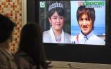 الصورة: الأميرة اليابانية «ماكو» تتنازل عن العرش للزواج من عامل بسيط
