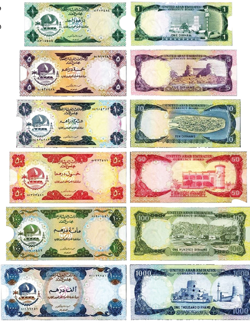 النقود الإماراتية القديمة كنزعشّاق العملات النادرة ...