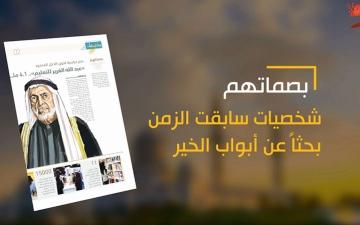 الصورة: الصورة: اكتشف ملحق رمضان الخير مع البيان طوال الشهر الفضيل