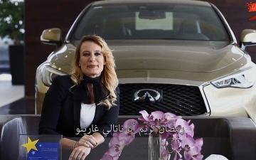 """الصورة: الصورة: """"تعايش وتناغم"""" قصص مشوّقة عن العيش المشترك في الإمارات"""