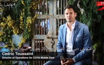الصورة: (ح4) سيدريك توسان: الإمارات نموذج فريد للتسامح