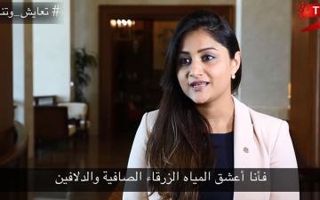 الصورة: (6) شويتا دومالي: الإمارات منحتني السلام والطموح