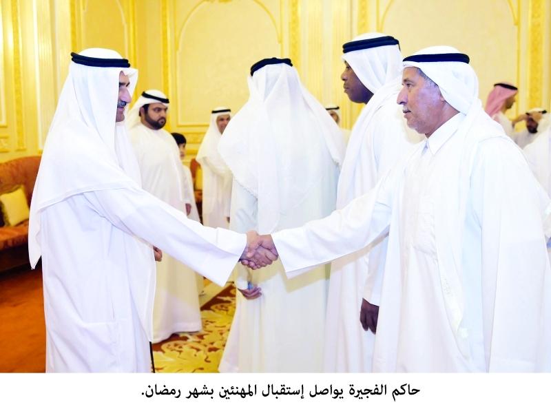 الصورة : حمد الشرقي يتلقى تهاني المواطنين بحضور محمد بن حمد
