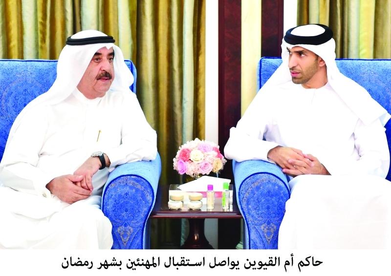 الصورة : سعود المعا يتقبل تهاني ثاني الزيودي