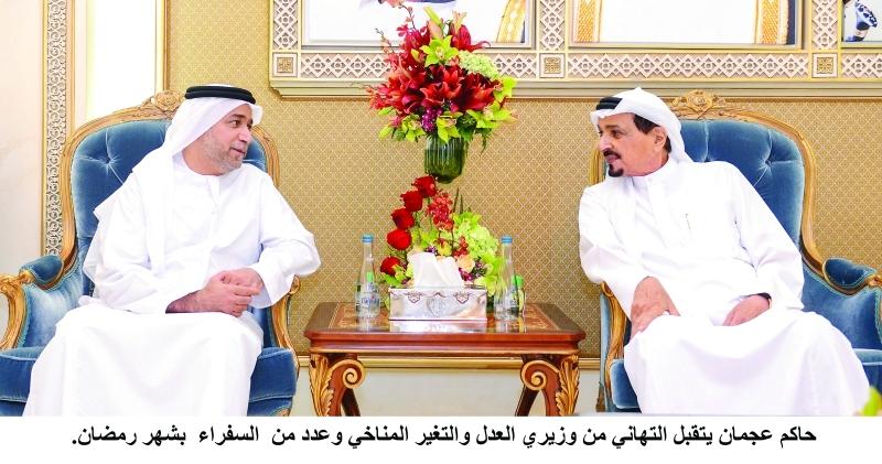 الصورة : حميد النعيمي يتلقى تهاني سلطان البادي بحلول رمضان