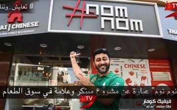 الصورة: (ح11) فيفيك كومار.. وجبات مجانية على مائدة العطاء